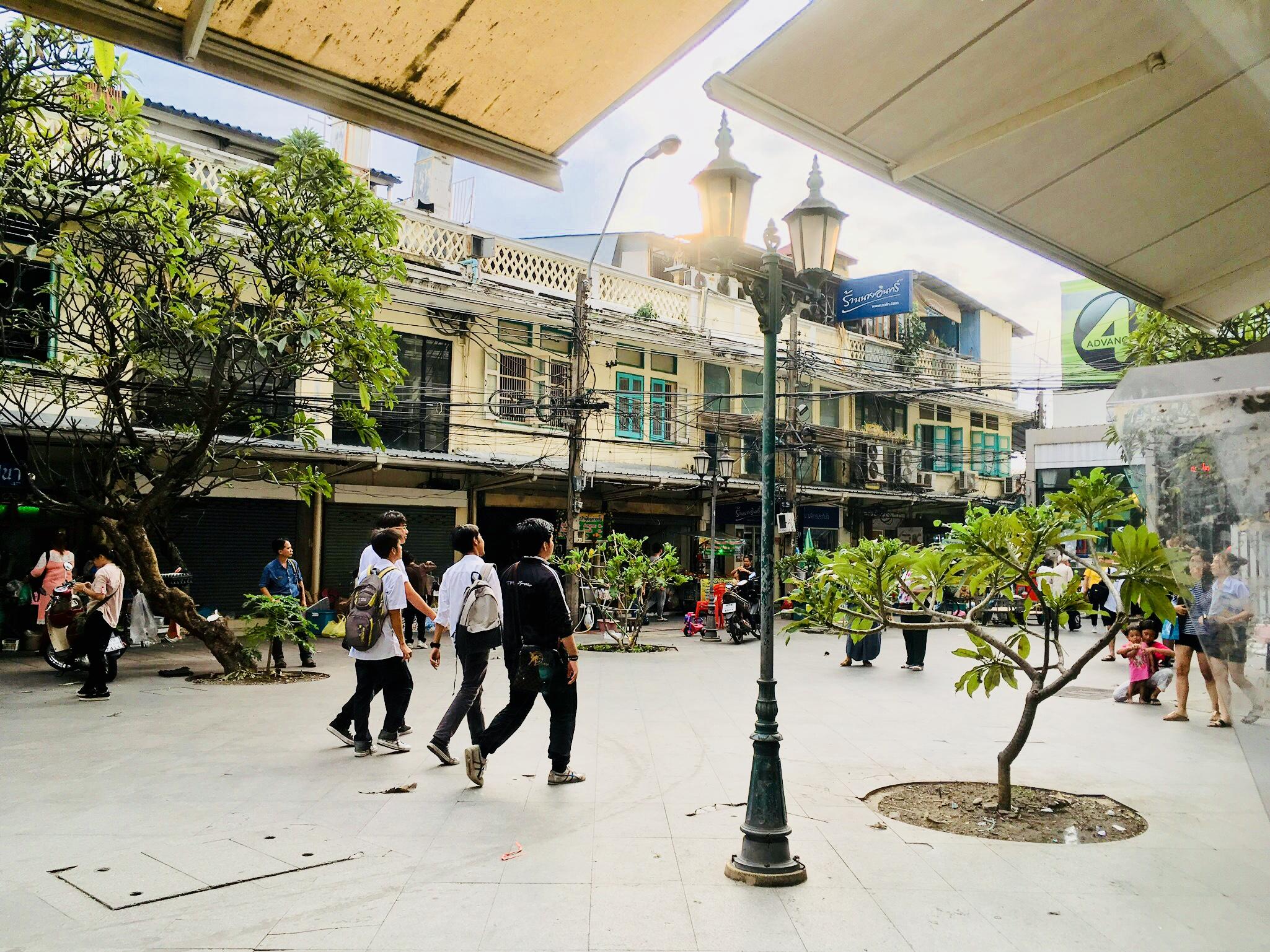 Thammasat Bangkok Salakanan Thai Offenburg