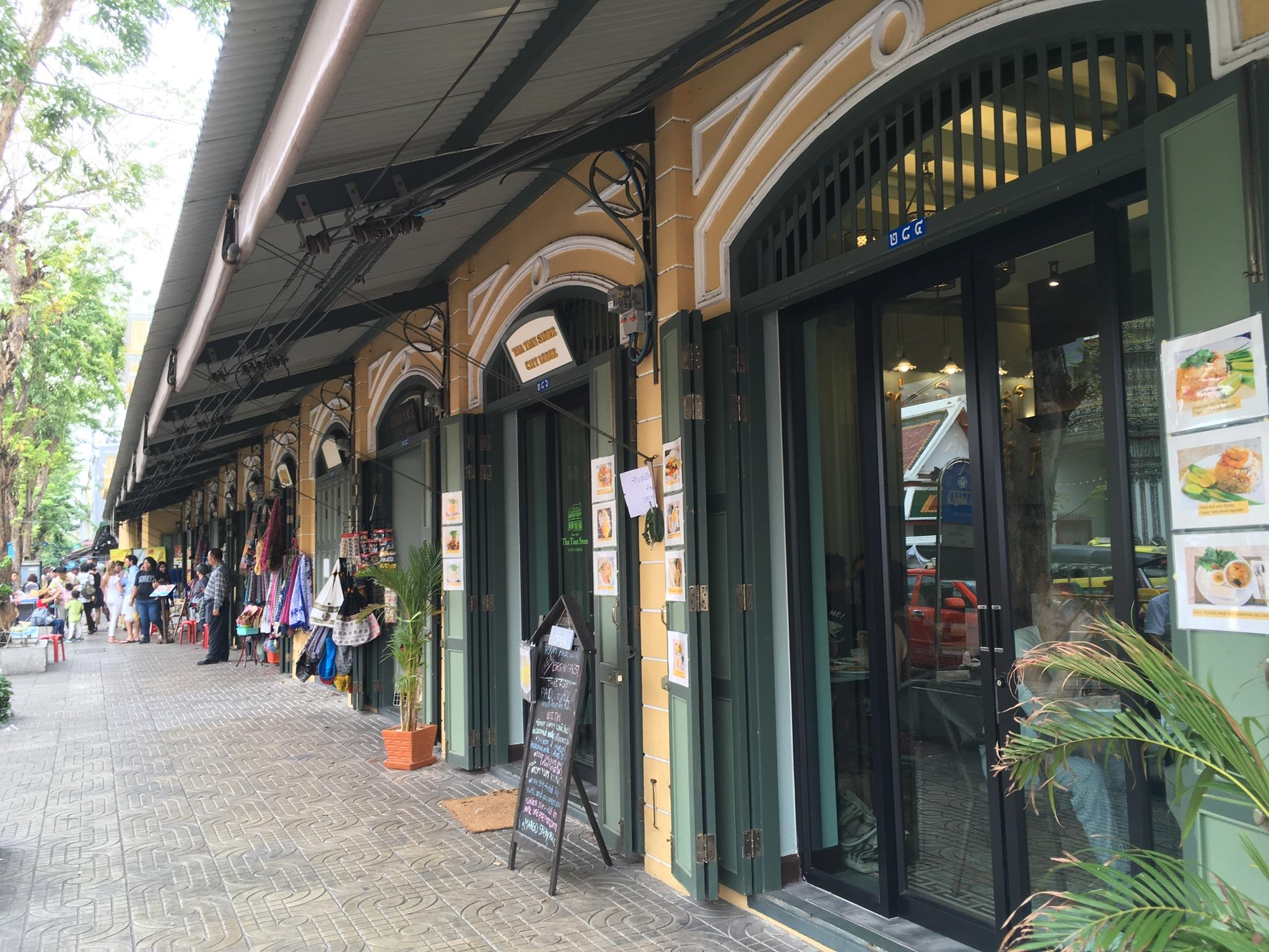 street food THAILAND Salakanan Thai Offenburg