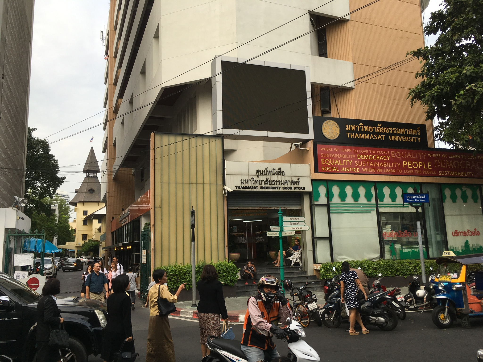 Thammasat welcome Salakanan Thai Restaurant Offenburg