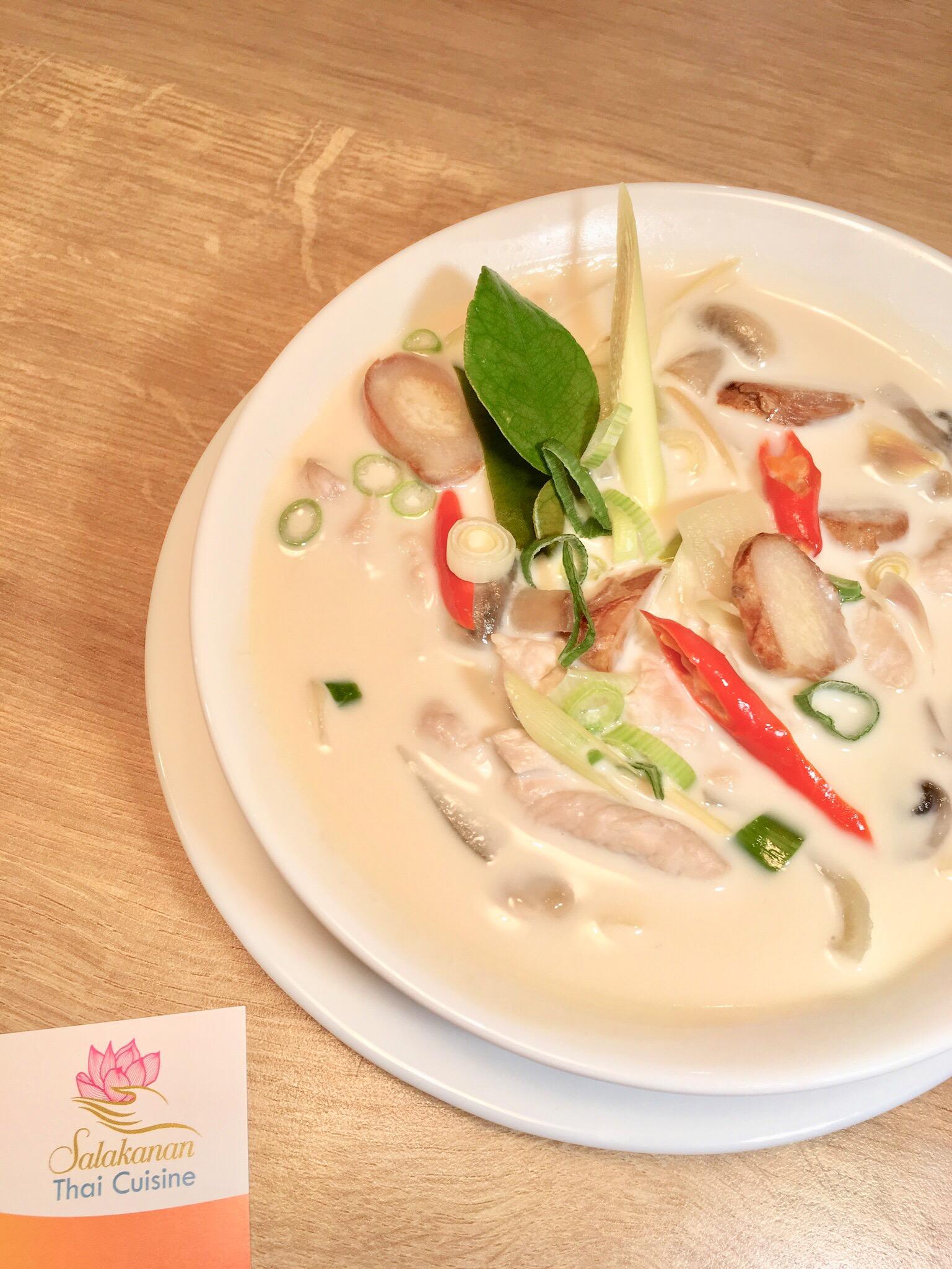 tom kha gai Salakanan thai restaurant offenburg