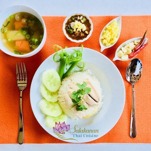 KHAO MUN GAI Salakanan Thai Restaurant Offenburg